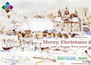 Merry Christmas… 2011