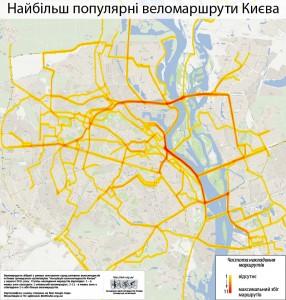 1popular-routes-tiny
